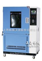 上海淋雨試驗箱-上海防水試驗箱-上海防水裝置