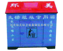 垃圾桶HML-2