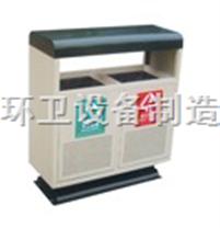 分类果皮箱XHM25