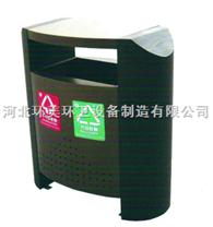 分类果皮箱XHM26