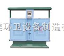 分类果皮箱XHM27
