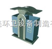 分类果皮箱XHM30