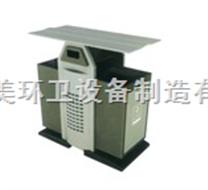 分类果皮箱XHM31