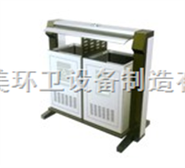 分类果皮箱XHM32