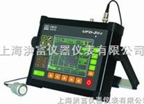 UFD-MINI通用型彩屏數字超聲探傷儀