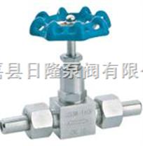 J21W焊接针型阀