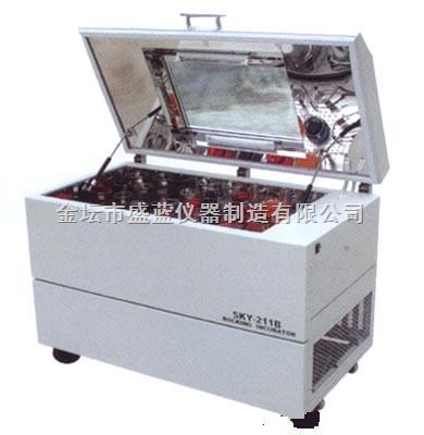 大容量全温恒温培养振荡器SKY-211B