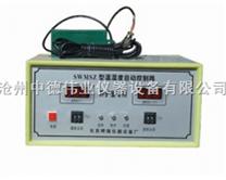SWMSZ型養護室溫濕度控製儀(中德偉業)