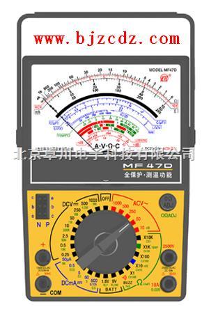 13-mf47d万用电表