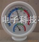 室內外溫濕度計/指針式溫濕度計