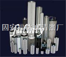 JX-100×100JX-100*100液压油滤芯