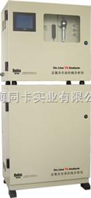 总氮全自动在线分析仪DL2007型