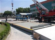 《热销》海南100吨地磅生产商丨海南120吨电子地磅生产商丨海南160吨地磅秤生产商