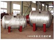 广州不锈钢压力罐