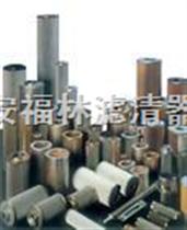 RFA-100*10LRFA-100*10L滤油器
