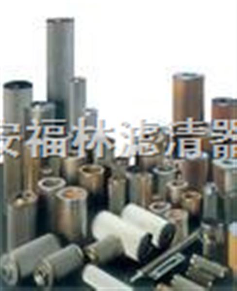 RFA-100*10L滤油器