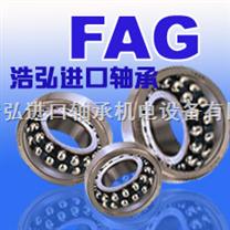 江苏FAG轴承型号江苏NSK轴承代理商浩弘原厂进口轴承公司