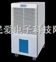 上海除湿机价格/上海川岛除湿机/上海川井除湿机/上海除湿机