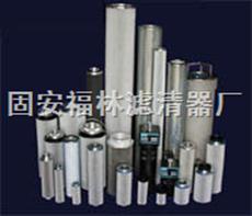 SP-08*10SP-08*10滤油器滤芯