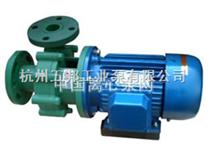 FP系列增强聚丙烯泵