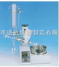 旋转蒸发器RE52-4