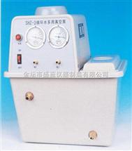SHZ-3循环水多用真空泵SHZ-3
