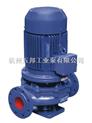 ISG系列立式离心泵