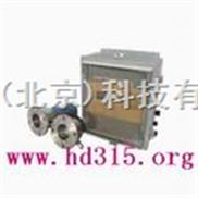 粉塵濃度監測儀/粉塵監測儀(美國,全套儀器) 型號:T11-DT109