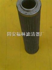 C9209034油泵出口滤芯C9209034