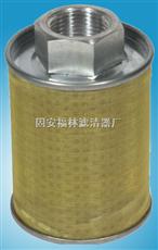 HC9021FDP4ZPLL(颇尔)HC9021FDP4Z油滤芯