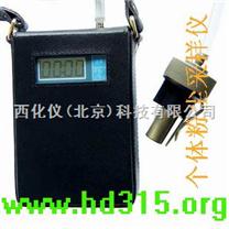 電腦激光粉塵測量儀 (非防爆) 型號:M9W-P-5L2C