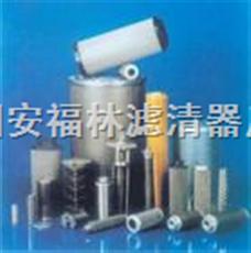 HFX-160*20QHFX-160*20Q油滤芯