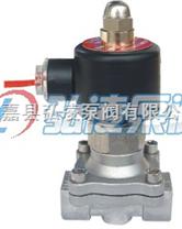 电磁阀厂家:2W不锈钢系列<大口径><常开型>两口两位直动式电磁阀