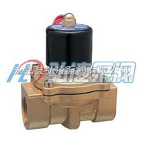 电磁阀厂家:2W电磁阀|水用电磁阀