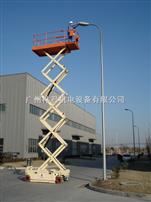 高6米自行剪叉式高空作业平台