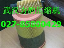 1614990100阿特拉斯油管