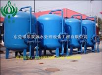 资阳软化水处理装置