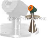 智能雷達液位變送器
