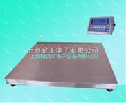 江浙沪5T不锈钢电子小地磅