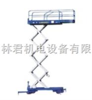 高6米自行剪叉式高空作业平台/升降机
