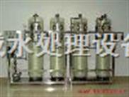 东莞混合离子交换设备,复床离子软化水过滤器
