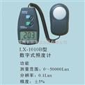 數字式照度計 便攜式環境測試儀