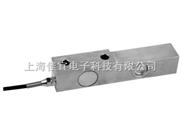 SB-2T小地磅传感器 SB-A称重传感器 SB-A-25t传感器