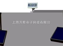 《友声电子秤价格  友声电子称 苏州电子称 TCS-600Z电子台秤》