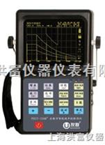 PXUT-350+數字式鋼軌焊縫探傷儀.