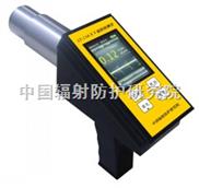 LT-118电离辐射剂量(率)仪