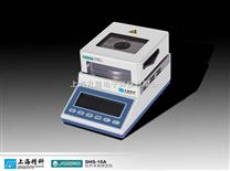 上海天平紅外水份測定儀DHS20-A  紅外水分測定儀