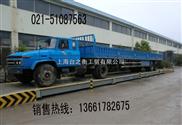 ≮外形zui美观≯海南80吨地磅称丨≮做工zui精湛≯海南60吨电子地磅秤