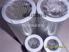 LXZ-100*180LXZ-100*180自封式过滤器滤芯