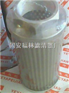 CWU-100*100-J滤油车吸油过滤器滤芯